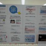 「北陸新幹線開業半年前だよ!」に参加してきました。