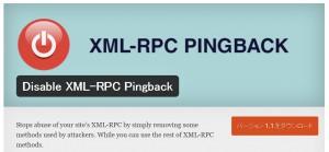 disable-xml-rpc-pingback