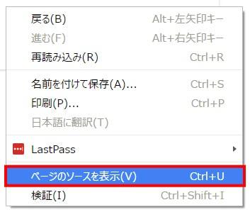 right_click_menu(chrome)