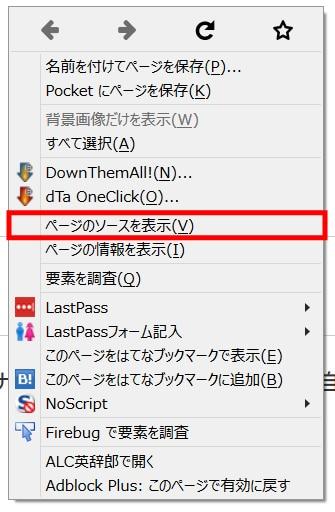 right_click_menu(firefox)