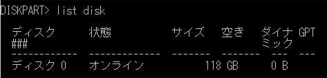 list_disk