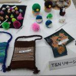 2017年度長町会館文化祭